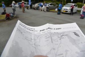 宮リバー度会パーク第2駐車場(集合)
