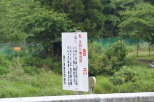 SANCO 畦地 バスのりば〜栗原橋(県道22号)