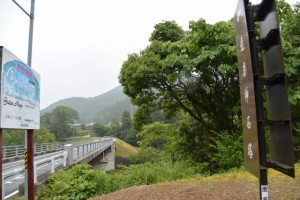 栗原橋(県道22号)