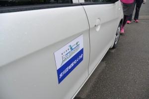 度会町ふるさと歴史館(旧小川郷小学校)付近に駐めた伴走車