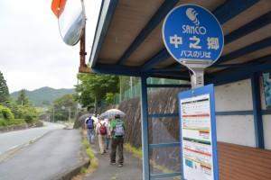 SANCO 中之郷 バスのりば(県道22号)