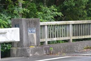 古川橋(県道22号)