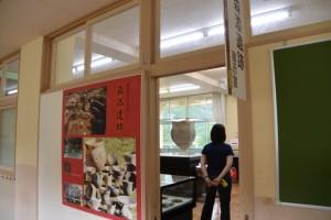度会町ふるさと歴史館 森添遺跡展示室(旧小川郷小学校)