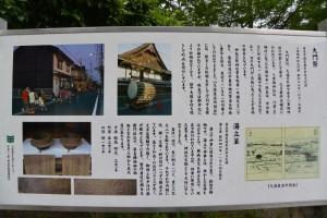 八重垣神社(桑名市大福)の大門祭、湯立釜の説明板