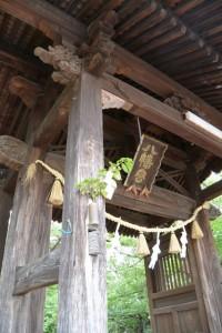 立坂神社(桑名市新矢田)