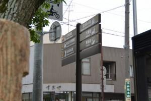 寺町通り入口付近(桑名市)