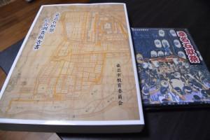 桑名石取祭総合調査報告書(桑名市教育員会)、桑名石取祭DVD
