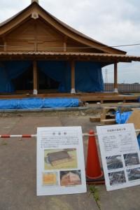西脇殿(第11回斎宮復元建物工事見学会)