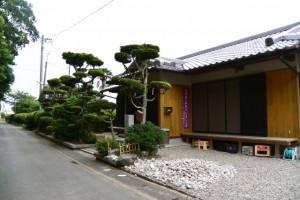 磯神社 社務所(伊勢市磯町)