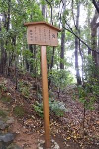 宇治山田神社(皇大神宮摂社)