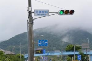 国道23号 月讀宮前交差点から望む鼓ケ岳方向