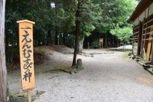えんむすびの神の案内板、東外城田神社(玉城町蚊野)