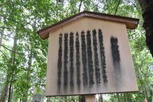 御船殿跡の説明板、田宮寺神社(玉城町田宮寺)