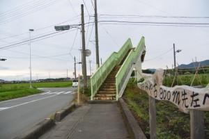 小社神社(皇大神宮末社)付近の歩道橋