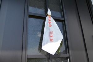 御神杉(赤崎神社)の掛け替え(自宅にて)