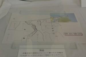 企画展「贄海(にえうみ)神事」と四郷(四郷地区コミュニティセンター)
