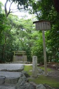 河原淵神社(豊受大神宮摂社)