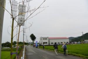 津島神社および勢州松阪愛宕山の御札(伊勢市円座町)