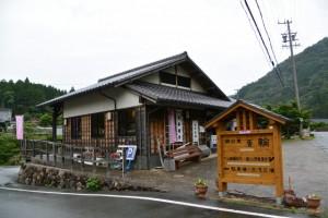 郷の恵・風輪(伊勢市横輪町)