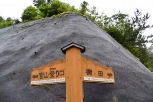 「←宮山登り口80m」、「棚田→」の道標