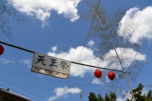 天王祭の飾り(橘神社付近)