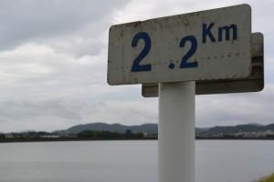 五十鈴川 2.2kmポスト
