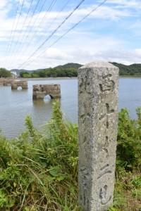 汐合橋(五十鈴川)東詰の道標