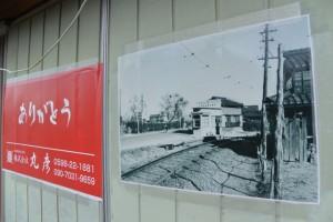 御塩道、建物の壁に貼られた神都線の写真(浜郷小学校前の交差点)
