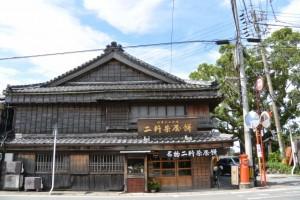 二軒茶屋餅(伊勢市神久)