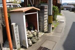 御塩道(神久交差点〜清浄坊橋)