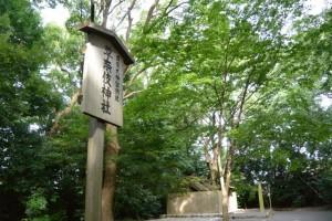 草奈伎神社の社名板と大間国生神社(ともに豊受大神宮摂社)