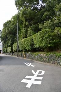 草奈伎神社、大間国生神社の社叢