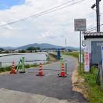 勢田川水管橋工事の後、堤防道路の舗装完了