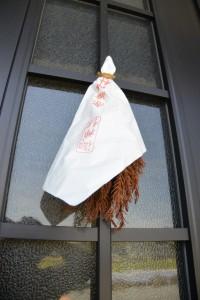 赤崎神社(豊受大神宮末社)の御神杉