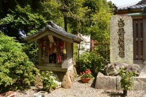 庚申堂(龍池山 松尾観音寺)