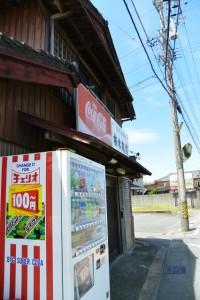 神久交差点(二見街道)付近の楠木商店