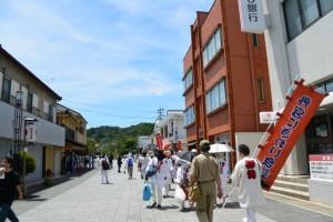 御塩道を歩く(外宮参道)
