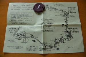 近鉄ハイキング『冷や冷や夏呑みハイキング-船参宮のなごり二軒茶屋「伊勢角屋ビール」』のマップ