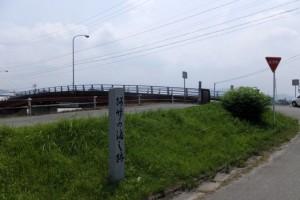 阿竹の渡し跡付近、勢田大橋(勢田川)