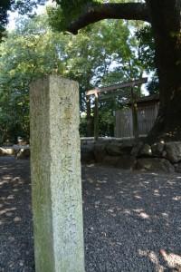 清野井庭神社(豊受大神宮摂社)