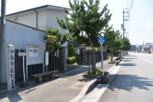 伊勢街道松並木の標石(SANCO 宮川町 バスのりば付近)