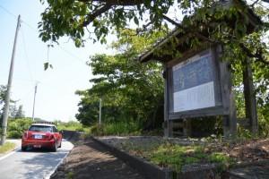 「宮川・桜の渡し(下の渡し)」の説明板