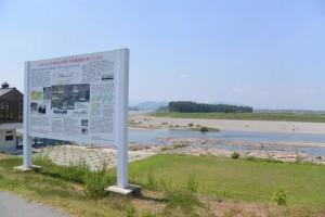 中央構造線の説明板付近(宮川右岸堤防道路)