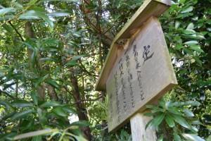 川原神社(皇大神宮摂社)