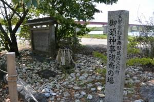 御頭神事禊斎の場(宮川大橋下流側)