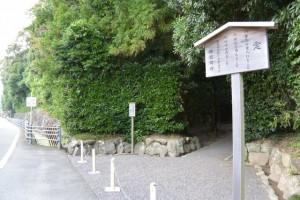 度会大国玉比賣神社(豊受大神宮摂社)ほか参道入口付近
