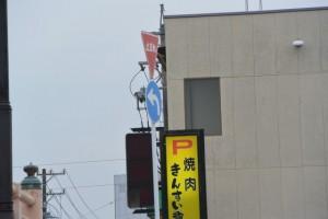 錦水橋(勢田川)付近