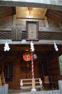 河邊七種神社の仮殿となっている吉家(稲荷)神社