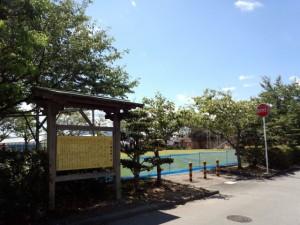上條児童公園(伊勢市御薗町上條)