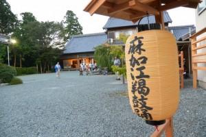 麻加江かんこ踊り(慶林寺、度会町麻加江)